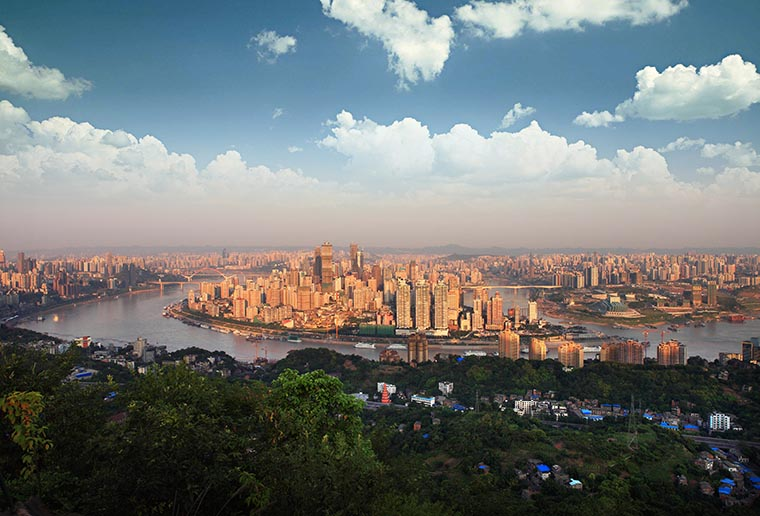 Chongqing: China's Secret Metropolis